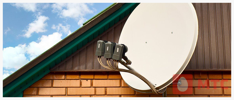 провести спутниковый интернет в частный дом