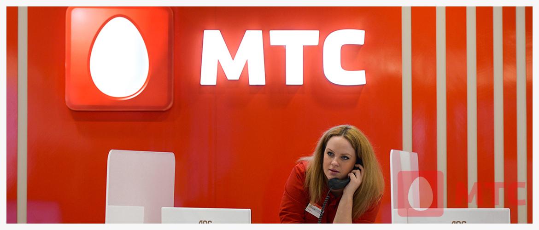 интернет мтс для дачи в московской